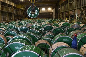 Chinas major steel city allocates funds to slash production