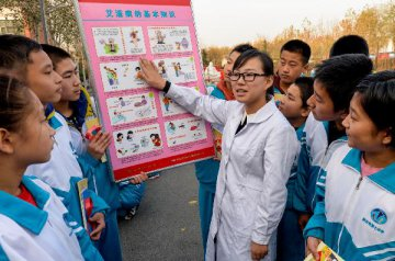 China issues five-year plan on HIV/AIDS prevention