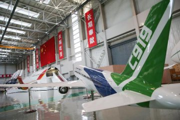 Chinas large airliner expects maiden flight in first half of 2017