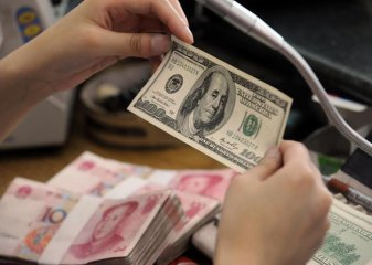 Chinese yuan weakens to 6.8849 against USD Wednesday