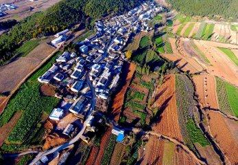 China Yunnan Scenery