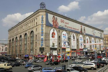 Russia-China fund makes first partial exit from IPO of Detsky Mir