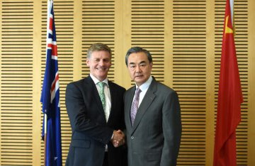 China ready to expand cooperation with New Zealand: FM