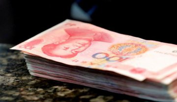 Chinas yuan will stabilize around current level: expert