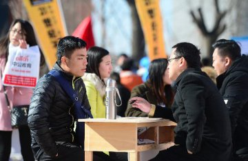 Across China: Talent needed in industrial northeast