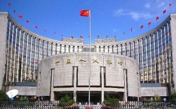 China should deleverage with prudence: central bank paper
