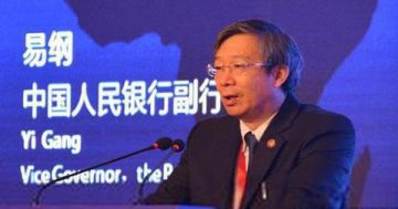 China to keep monetary policy neutral: central bank official