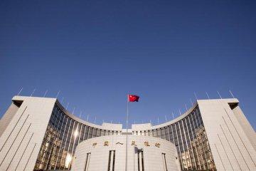 PBOC pumps 393.5 billion yuan into market through MLF