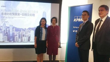 KPMG:HK budget surplus expected to be over HKD77 billion