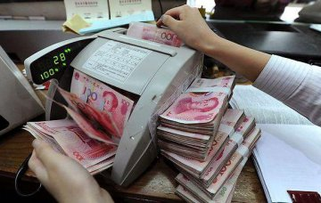 Chinas ODI down 35.7 pct in January