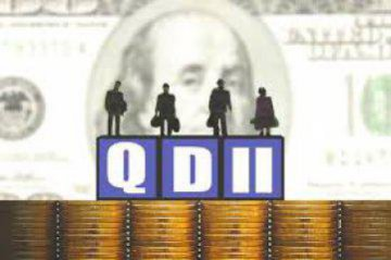 Overseas investment heats up, fund companies enrich QDII products