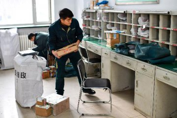 Chinas courier delivery sector continues to grow