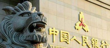 Chinas central bank to walk fine line in multi-tasking operations