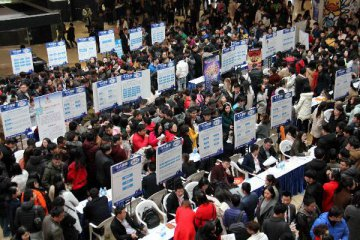 China urges efforts to boost employment this year