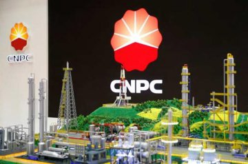 UAE, China firms seal onshore oil concession deal