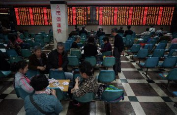 Chinese shares closed higher on Tuesday