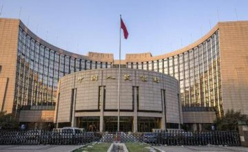 PBOC may continue to raise interest rates of monetary policy tools