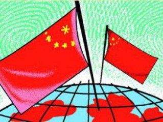 Chinas non-financial ODI down 35.7 pct on yr in January to RMB53.27 bln
