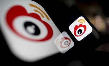 Weibo reports strong 2016 revenue growth