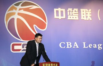 Yao Ming to sell his shares in Shanghai Sharks before next season