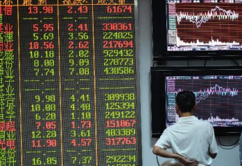 Chinese shares closed mixed on Thursday