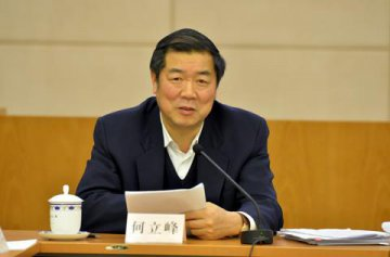 He Lifeng appointed NDRC director