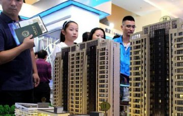 China capable of ensuring stability in property market: official