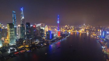 Chinas capital market seeks overseas investors
