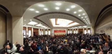 Chinas top political advisory body to open annual session Friday