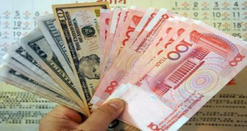 Market expectations stable for RMB exchange rate: central bank official