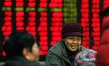 Chinese stocks closed higher Monday