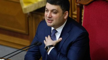 Ukraine to launch coal sector reform soon: PM