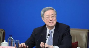 Policy guidance for outbound investment necessary: central bank governor
