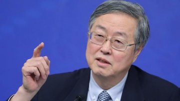 Chinas forex reserve decline normal: central bank governor