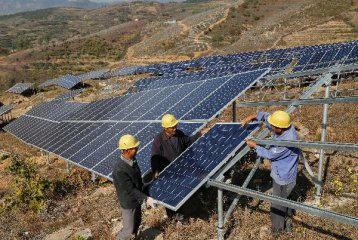Chinas energy dev. is shifting from quantity first to quality first