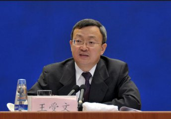 China vice commerce minister confident of steady FDI