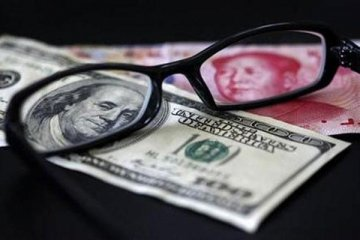Chinese yuan weakens to 6.9118 against USD Tuesday
