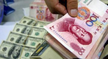 Chinas yuan funds for foreign exchange drop in February