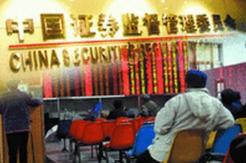 China enhances crackdown on capital market fraud