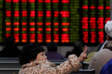 Chinese shares closed mixed Wednesday