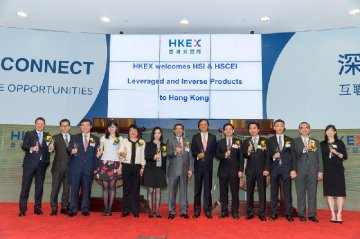 First L&I Products tracking H shares listed on HKEX