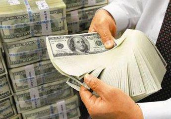 China cuts U.S. treasury holding in January