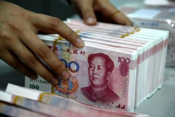 Chinas fiscal revenue, expenditures rev up
