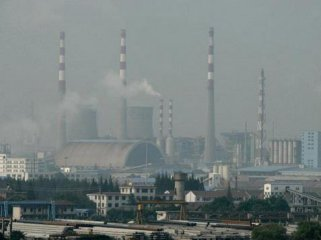 Beijings last large coal-fired power plant suspends operations