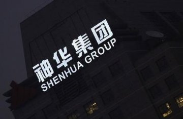 Shenhua Energy proposes eye-popping dividend of RMB59 bln