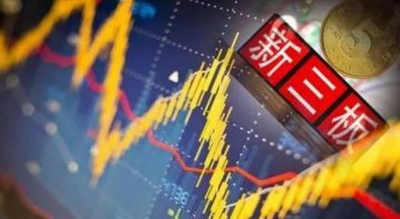 NEEQ-listed securities traders seek IPO in A-share market amid difficulties