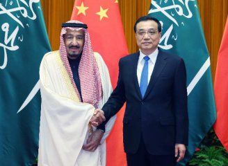 China, Saudi Arabia agree to deepen cooperation