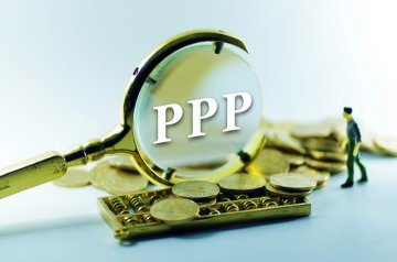Supporting policies on PPP asset securitization to release