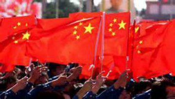 China to further ease restrictions for foreign investment