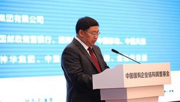 Zhu Bixin: to enhance investment in SOEs structural adjustment